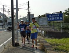kanagawa_peacerun04.jpg