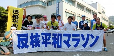 kanagawa_peacerun05.jpg