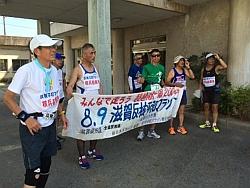 shiga003.jpg
